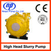 3/2D-Hh High Head Tailings Slurry Pump