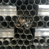 Aluminium Profile/Aluminum Extrusion_Thin Pipe