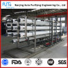 Industrial RO Reverse Osmosis Plant