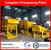 Tungsten Recovery Machine Jig Machine