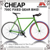 Cheap Hi-Ten 700c Fixed Gear Bicycle with Front and Rear Caliper (ADS-7052S)