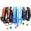 Pet Product Dog Cat Puppy Catoon Collar (C010)