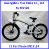 Full Suspention Electric Folding Bike with Hidden Battery From Yiso