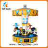 Small Merry Go Round Amusement Park Game Machine