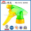 Kitchen Cleaning Trigger Sprayer Rd-101s