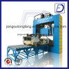 Hydraulic Iron Aluminum Copper Sheet Square Cutting Machine