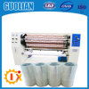 Gl-210 New Style Self Adhesive Tape Slitter Rewinder