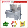 High Speed Hard Candy Pillow Packing Machine (2000 PCS/ Minute)