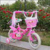 2015 New Style Steel Material High Quality Child Bicycle