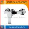 New Design Single Handle Brass Bathroom Faucet