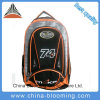 Boys School Bag Travel Satchel Sports Gym Backpack