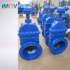 Non Rising Stem BS5163 Resilient Seat Gate Valve