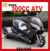 New EEC 300cc Reverse Trike (MC-393)