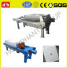 High Quality Low Price Cooking Oil Filter Machine 0086 1038222403