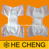 Cheap Printed Disposable Adult Baby Diapers (XJ-001)