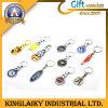 Aotomotive Gadget Key Chain for Promotion Gift (KKR-032)