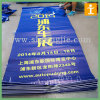 Custom PVC Flex Vinyl Banner, Advertisng Banner (TJ-78)