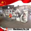 Horizontal Type Flexo Printing Machine