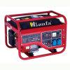Soundproof 4.5kw 5kw 4.5kVA Kobal Type Gasoline/Petrol Generator with Double VDE