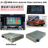 Car 1080P Video Interface Android GPS Navigator for 2016 Honda Civic