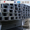 BS, ASTM, JIS, GB, DIN Standard Supply U Channel Steel