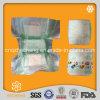 3D Leak Guard Baby Diapers