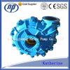 Coal Mine Preparation Plant Heavy Mining Pump (450ZJ)