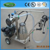 Milking Machine (BG-1)