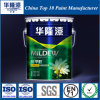 Hualong Anti Formaldehyde Mildewproof & Moistureproof Healthy Wall Finish Paint