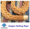 Ultra High Molecolar Weight Polyethylene Ropes Mooring Rope