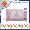 Baby Wet Wipes 64PCS Per Pack