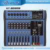 8/12 Channel Mixing Console Series Mixer with USB Interface