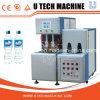 Semi Automatic Plastic Pet Bottle Machine