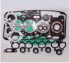 Auto Repair Kits (for JAC GWM Dongfeng Toyota)