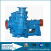 Viscous Fluid Cast Iron Bronze Parts Centrifugal Pump Set Engine