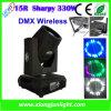 15r Sharpy 330W Beam Moving Head Light DMX Wireless