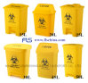 Indoors/ Outdoors Plastic Medical Waste Bin