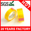 Office Yellowish Stationery Tape (YST-ST-007)