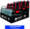 2014 Newest 5D Cinema Interesting Exciting 4D 5D Theater