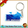 Promtotion Soft 2d PVC Key Chain (TH-PVC9153)