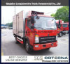 Sinotruk HOWO Van Cargo Truck 4X2 5ton Refrigerator Truck