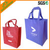 Extra Large Non Woven Shopping Tote Bag (PRA-821)