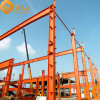 CE Certificated Steel Structure Warehouse (SS-14706)