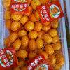 Fresh Sweet Nanfeng Baby Mandarin