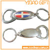 Promotional Gift Custom Opener Key Ring for Wholesale (YB-BO-03)