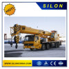 China N. Traffic 50 Ton Truck Crane (Qy50u)