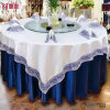 Dining Part Table Cloth