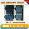 Pad Kits for Toyota Land Cruiser Uzj200 Brake Pads