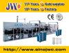 Full Servo Panty Liner Machine (JWC-KBHD-SV)