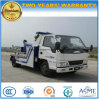 Jmc Ldr 4*2 Road Wrecker 3 Tons 3t Rescue Truck